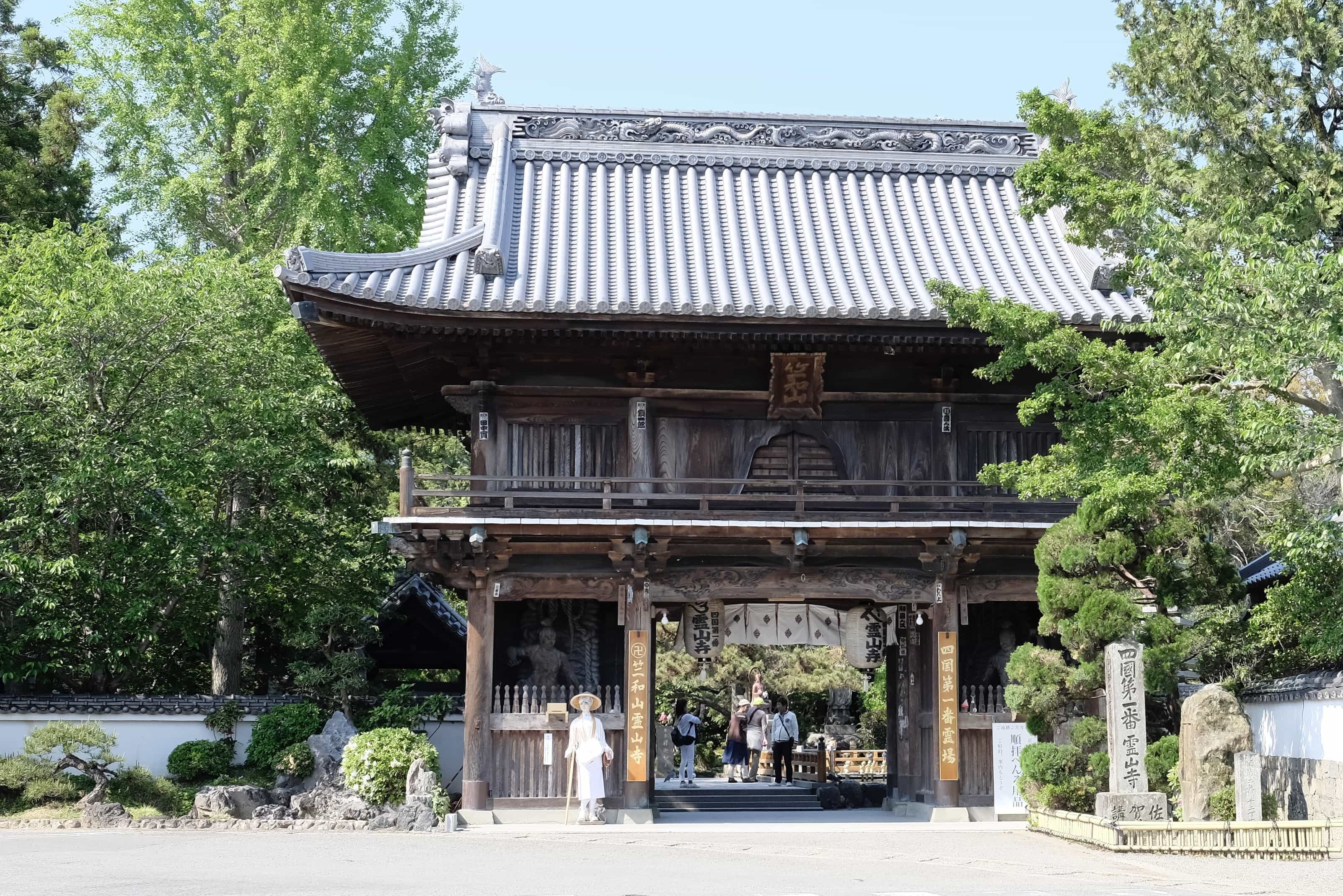 Ryozen-ji gate