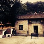 Temple in Yao Tong