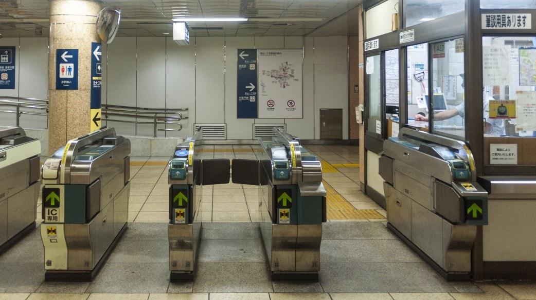 Aoyama Itchome Station