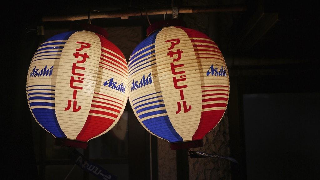 Asahi Lanterns in Tokyo