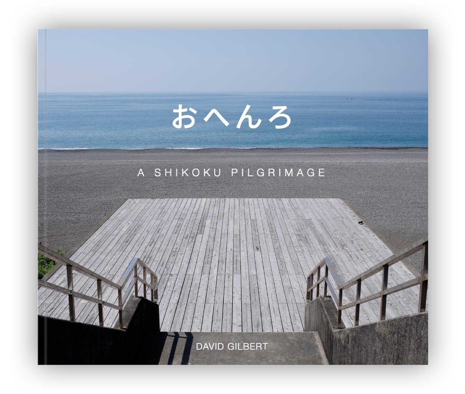 Shikoku Pilgrimage Photo Book