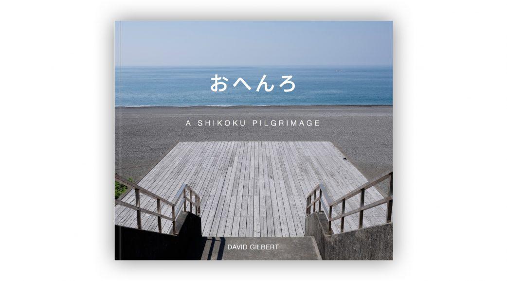 Pilgrimage Book Cover