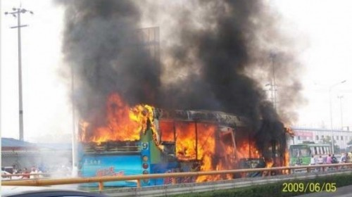 Chengdu Bus Fire