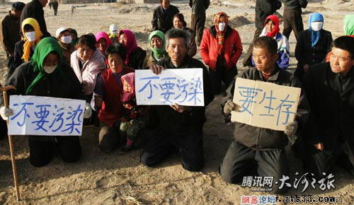 Chinese Protest