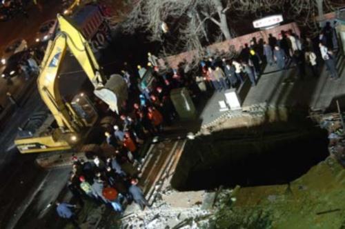 Beijing Subway Collapse