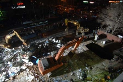 Beijing Subway Collapse