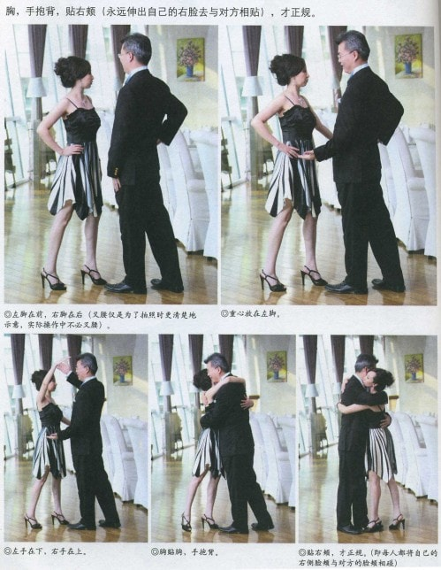 Chinese Business Etiquette Book - Hug Do's