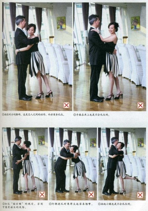 Chinese Business Etiquette Book - Hug Dont's