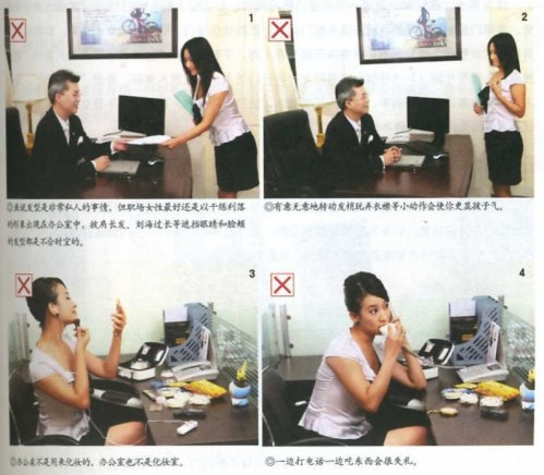 Chinese Business Etiquette Book - Makeup