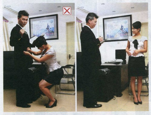 Chinese Business Etiquette Book - Secretary