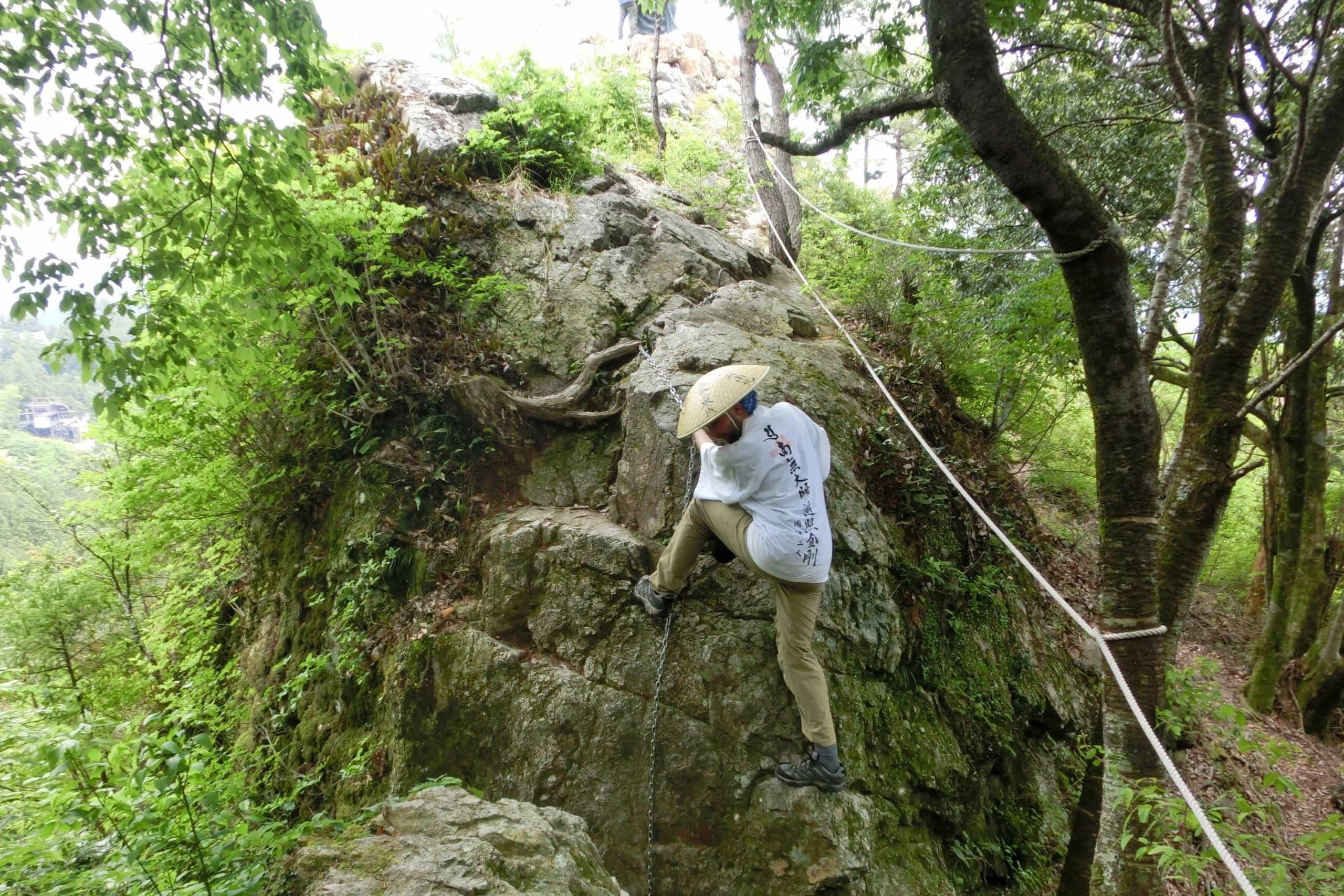 Climbing Henro