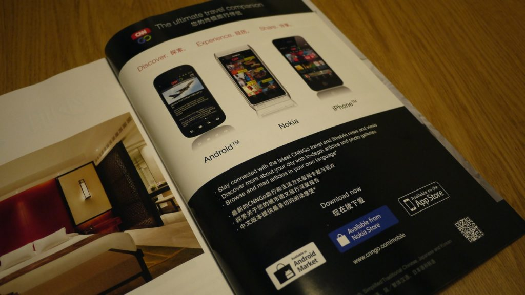 CNNGo magazine advert