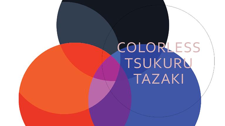 Colourless Tsukuru Tazaki