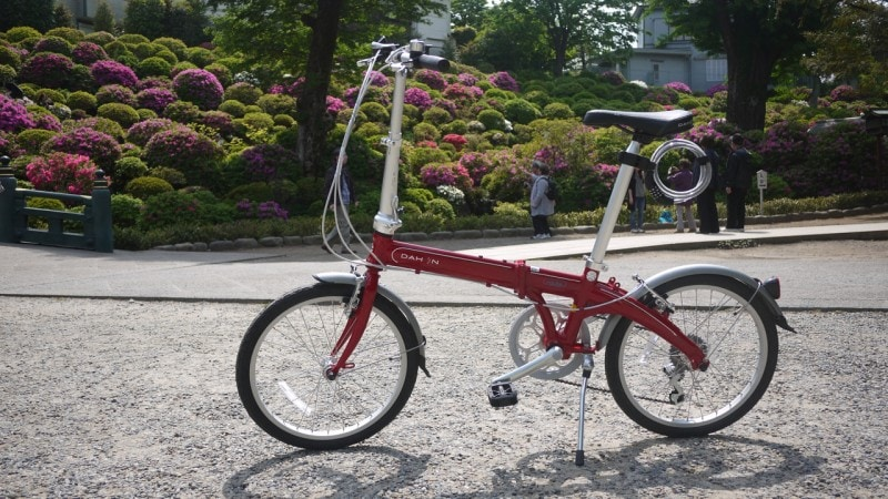 Dahon Route 20 Bicycle