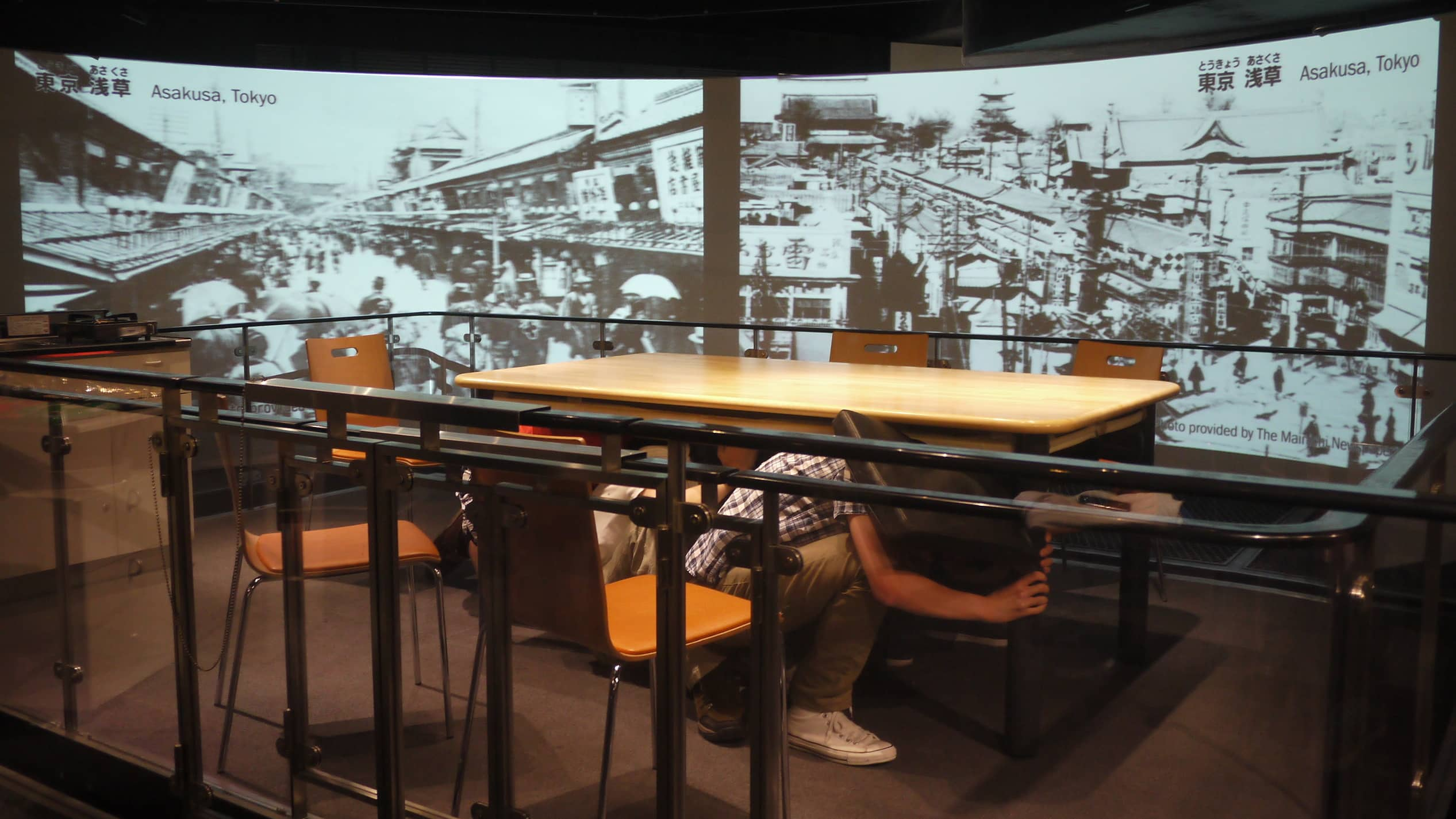 Ikebukuro Life Safety Learning Center – Earthquake