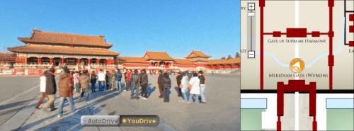 EveryScape, Forbidden City, Beijing