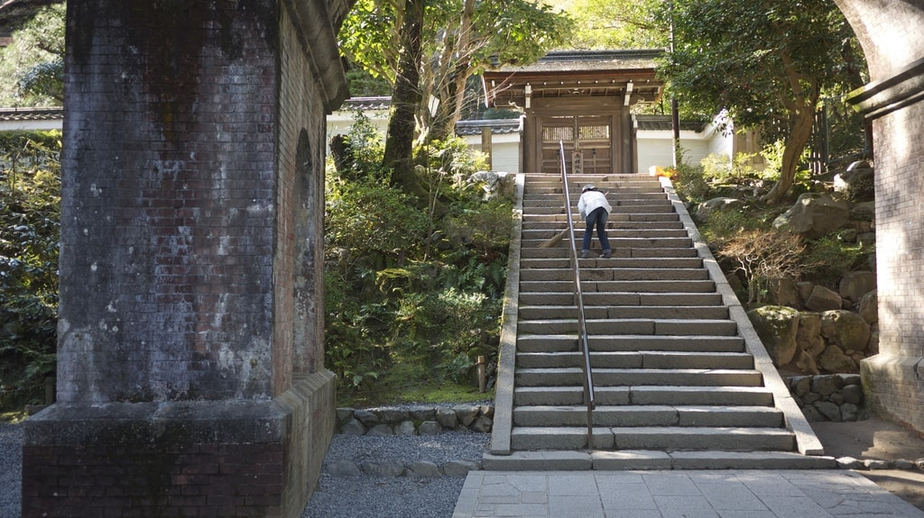 Sweeping Stairs