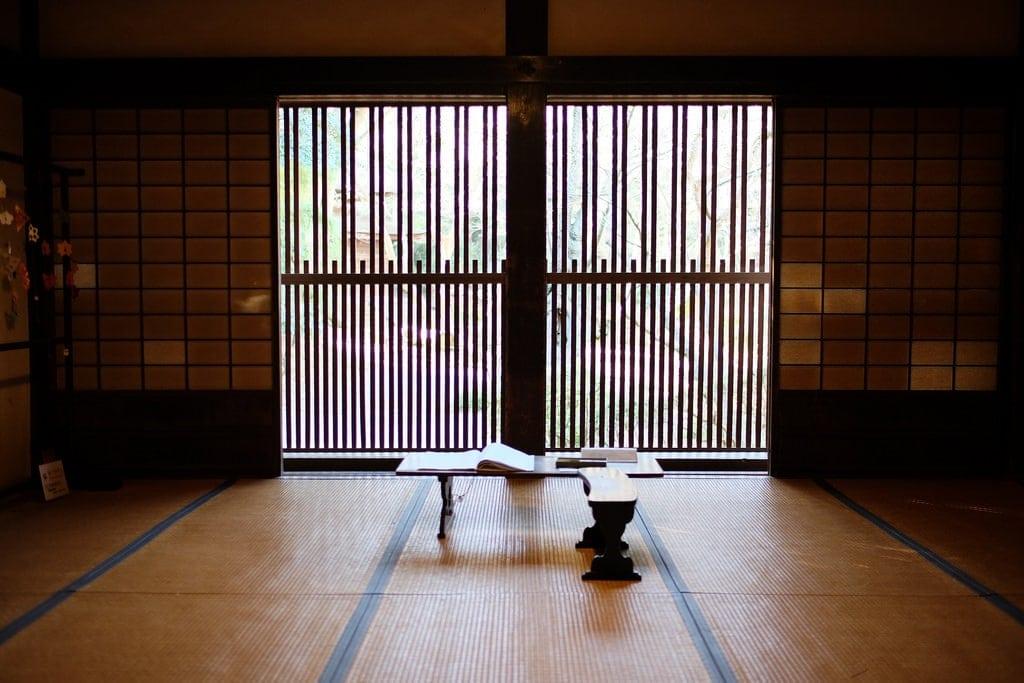 Inside Yanohara House