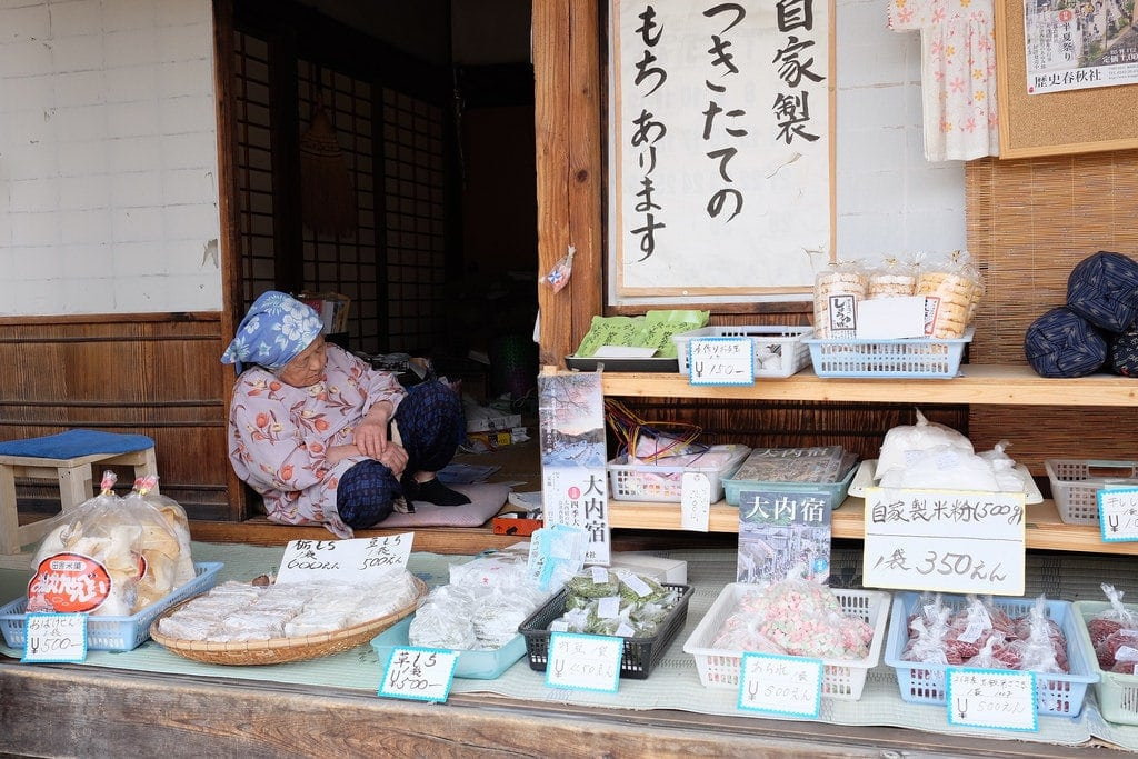 Sleeping Shopkeeper