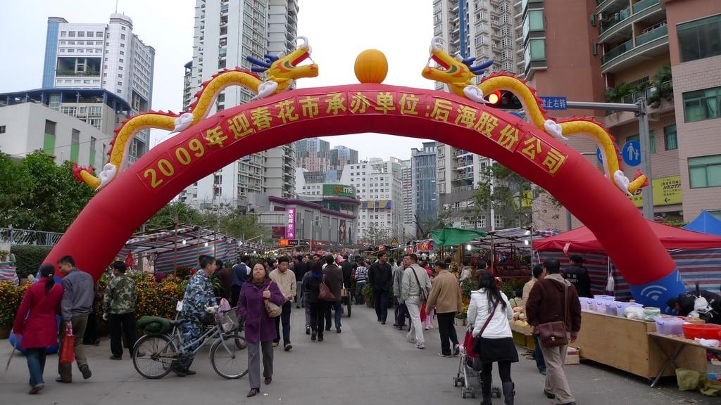 Flower Market Entrance