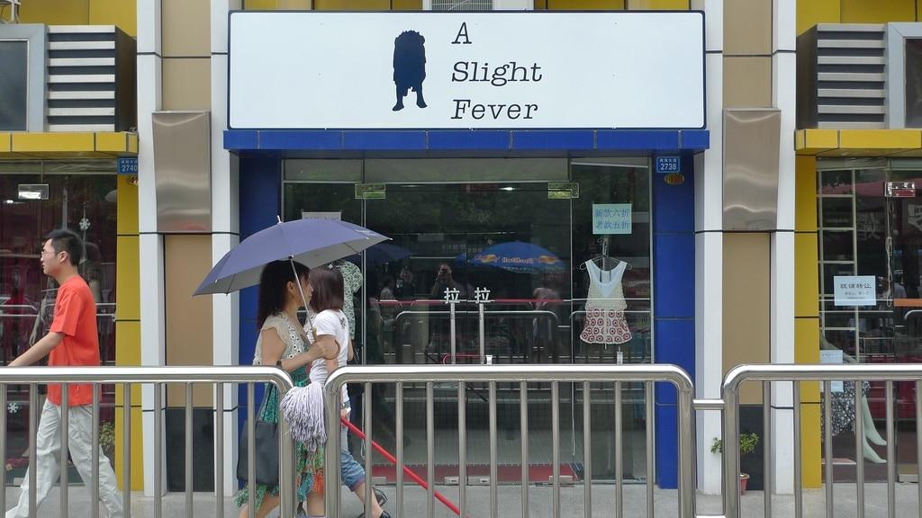 A Slight Fever