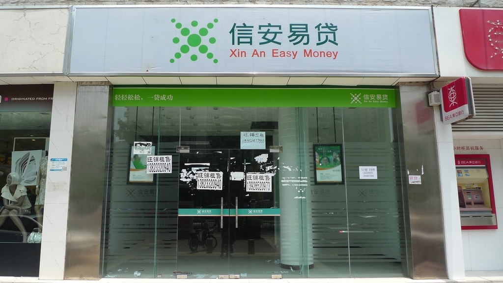 Xin An Easy Money
