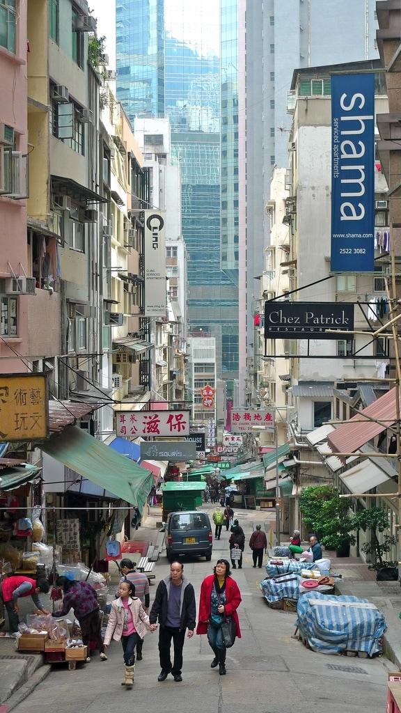 HK Canyon