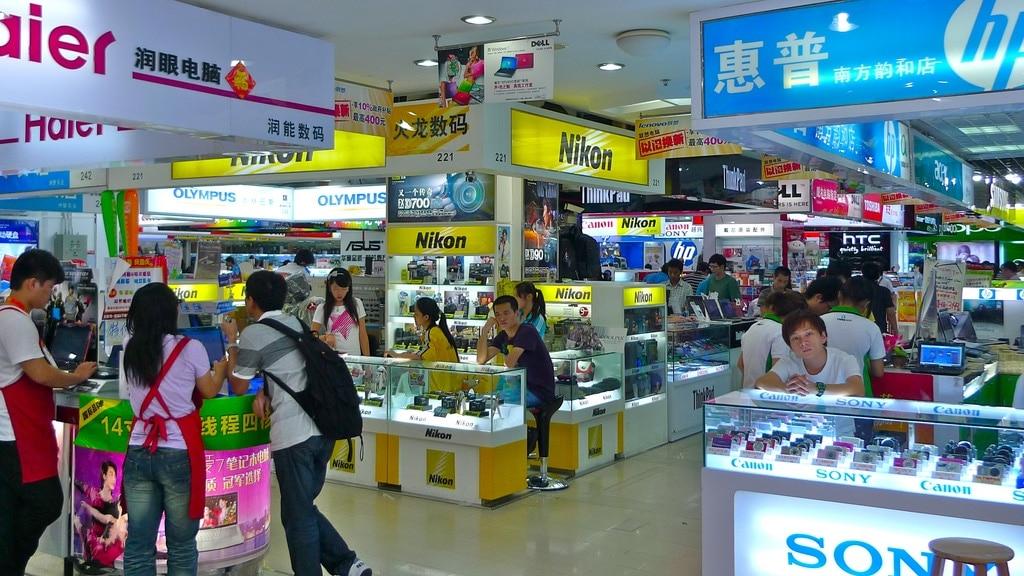 Hua Cheng Bei Electonics Store