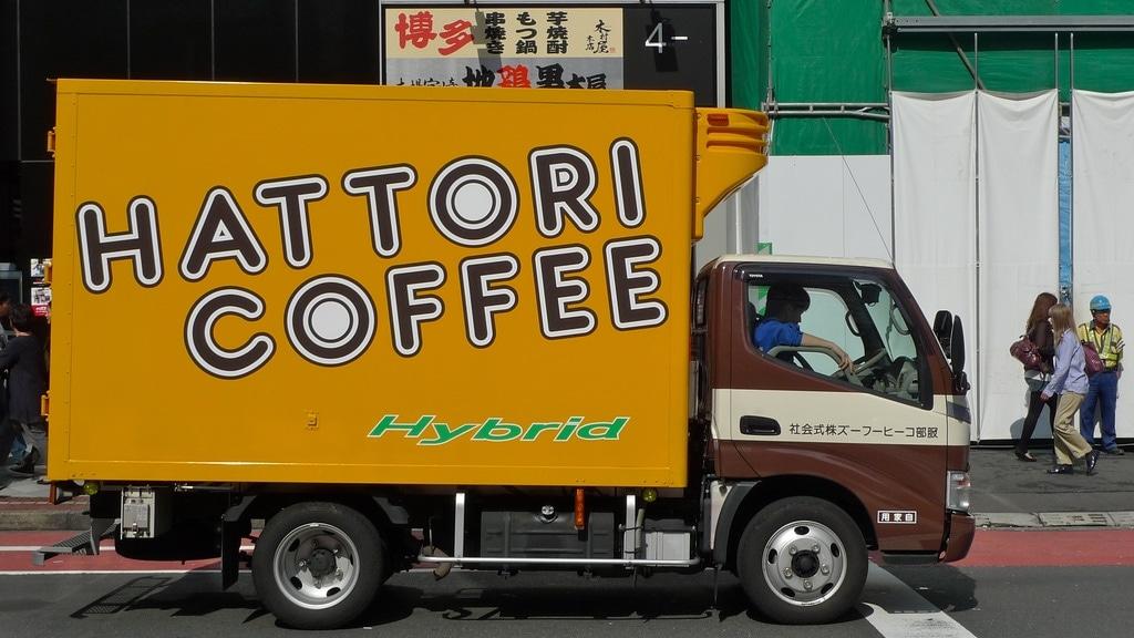 Hattori Coffee
