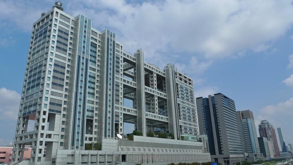 Odaiba Broadcast Center