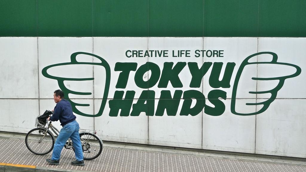Tokyo Hands