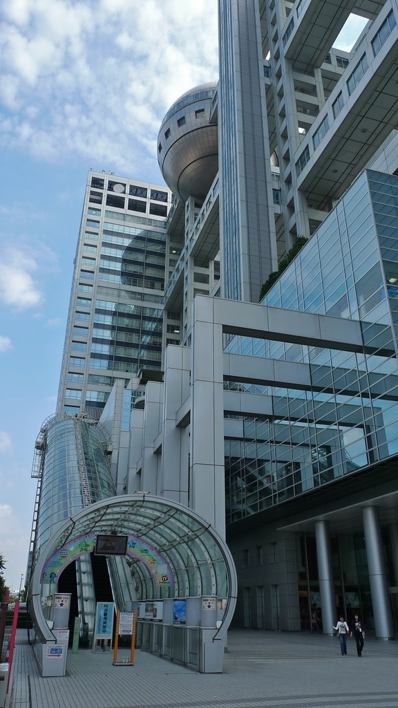 Fuji TV Offices