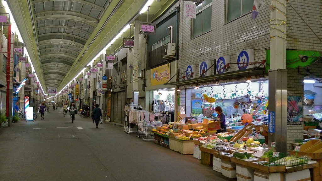 Sanjo Covered Market