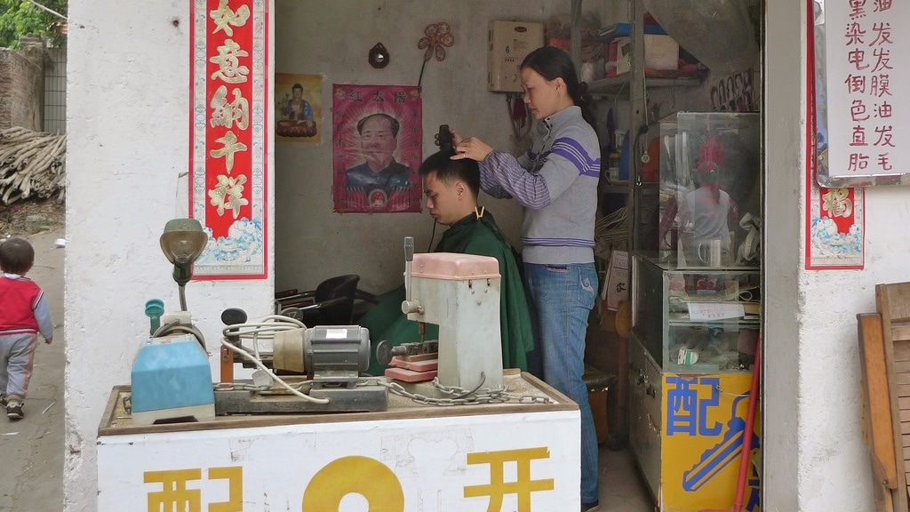 Mao Haircut