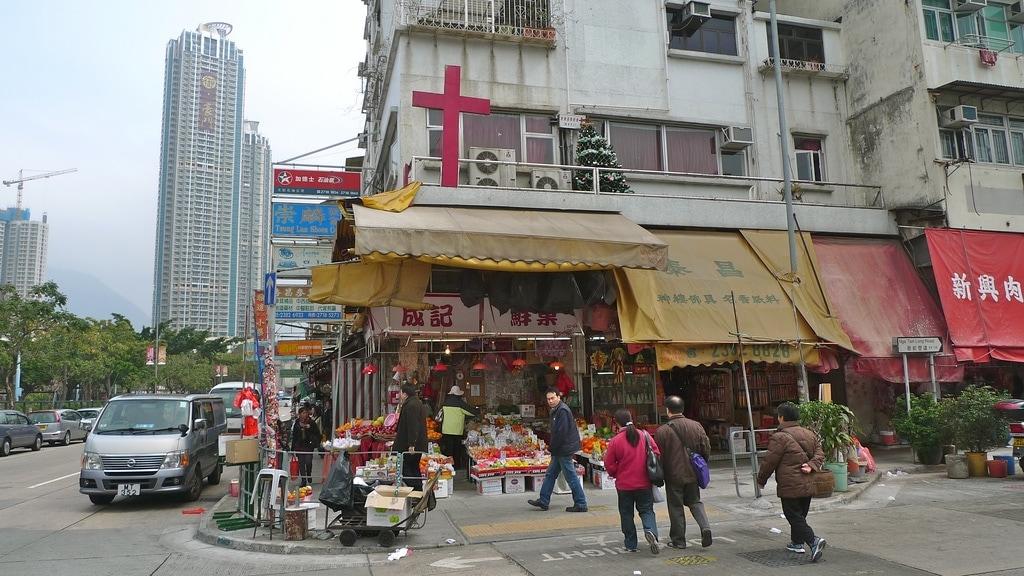 Holy Corner Shop
