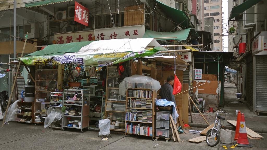 Street Bookshop