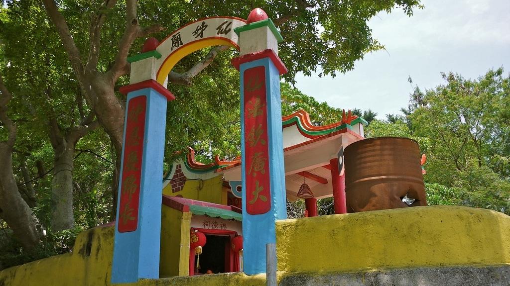 Colourful Shrine