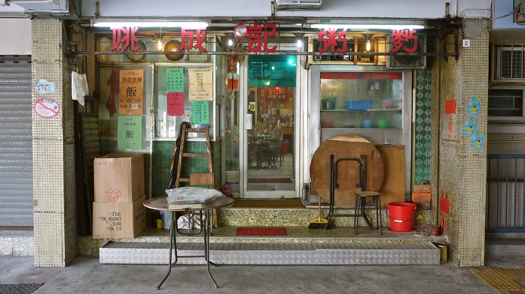 Old HK Cafe