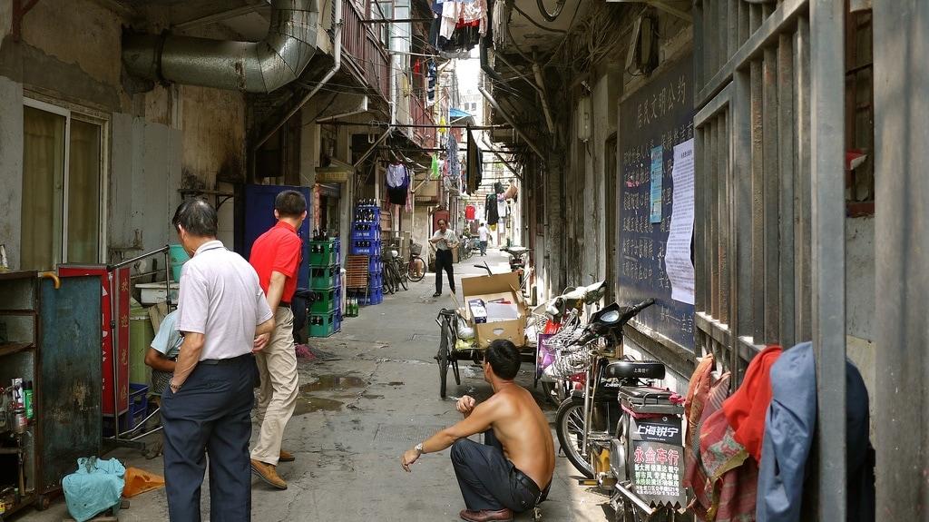 Hongfu Li Entrance