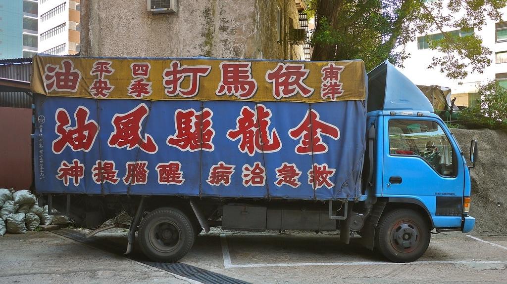 Typographic Van