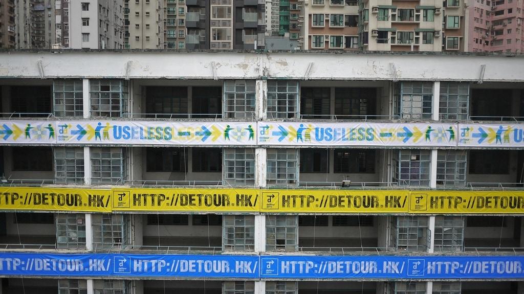 DETOUR 2011