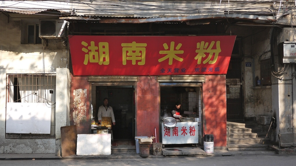 Streetside Food