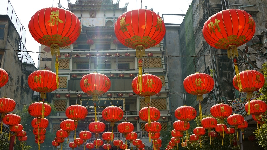 Raise the Red Lanterns