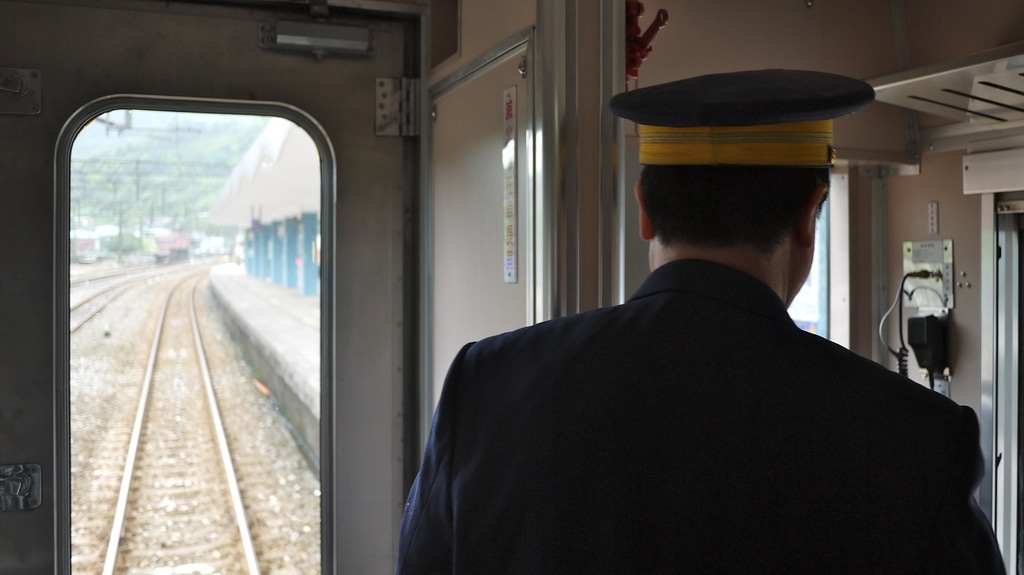 Pingxi Line Conductor