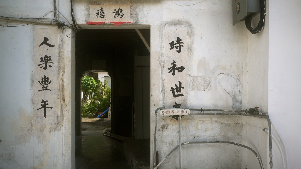 Internal Archway