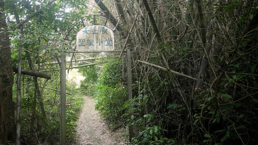 Overgrown Church Path