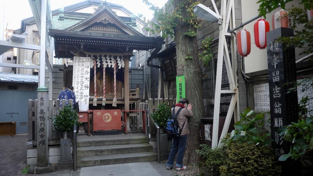 Sugamo Shrine