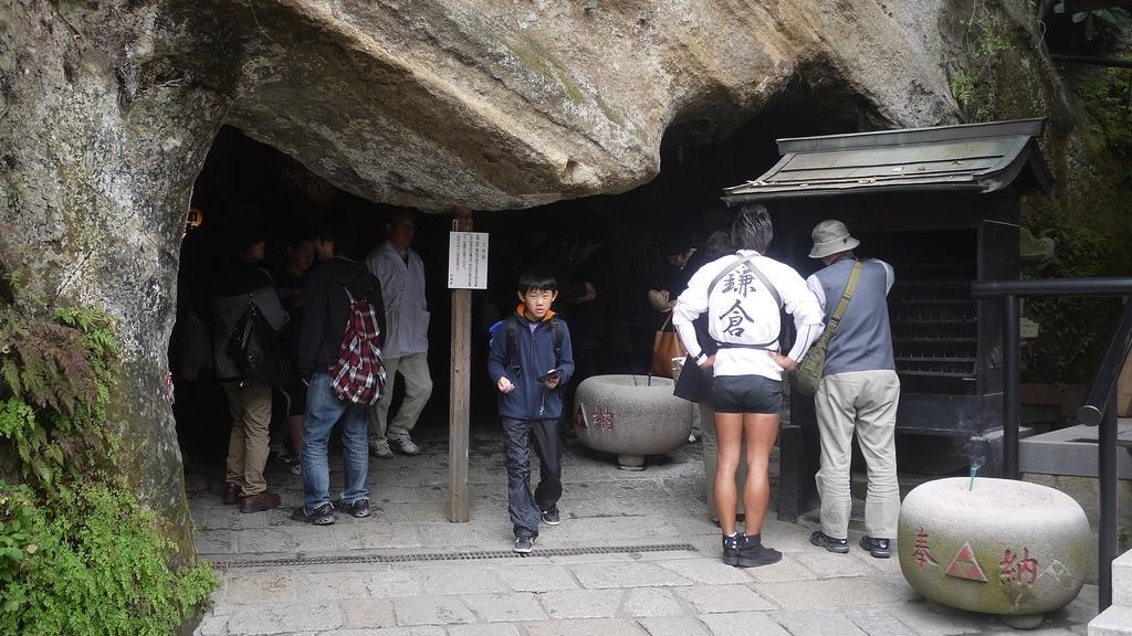 Zeniarai Benzaiten Cave