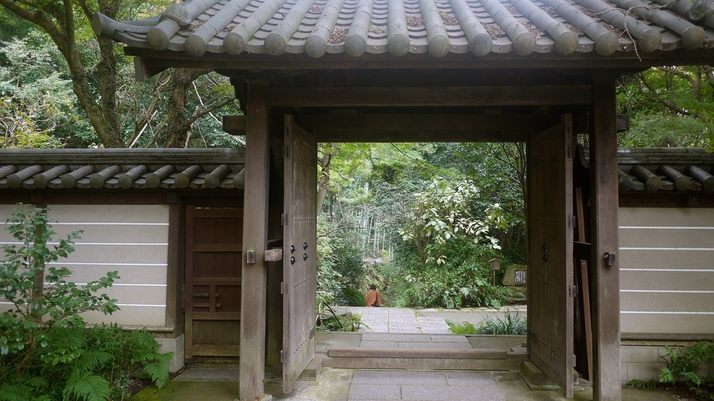 Zuisen-ji Gateway