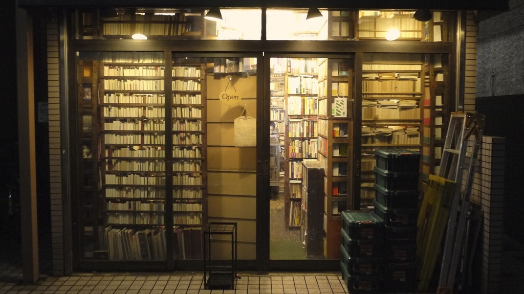 Book Shop in Koenji